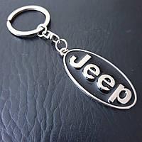Брелок для ключей автомобиля Jeep