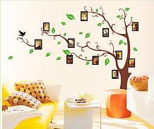 Интерьерная наклейка  на стену Дерево коричневое с фоторамками  (отличное качество)