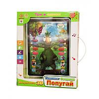 Детский интерактивный планшет «Попугай Кеша», арт. DB 6883 К2 / 863-6883 (Белый)