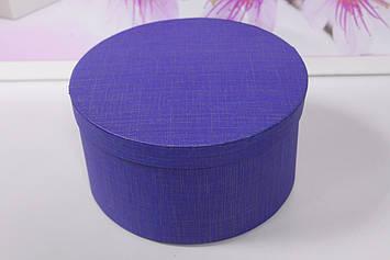 Коробка круглая для упаковки подарков синяя 27.5 см