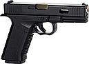 Пистолет пневматический SAS Glock G17 Blowback (4,5мм), фото 2