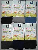 Колготки детские демисезонные хлопок ШУГУАН размер 104-116 ассорти 9066