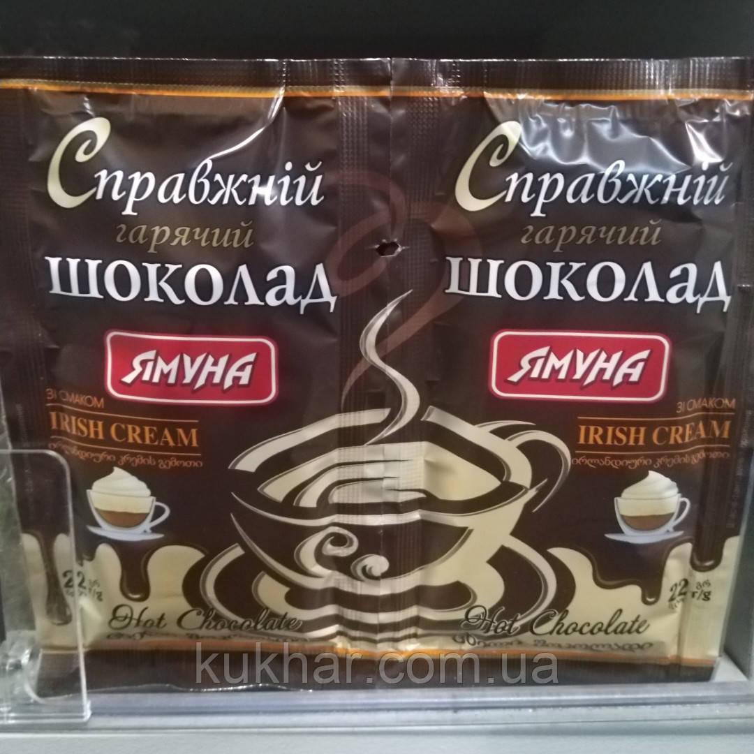 """Справжній Гарячий шоколад """"Ірланський крем"""""""