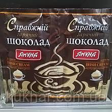"""Гарячий шоколад """"Ірланський крем"""" 22 грам"""