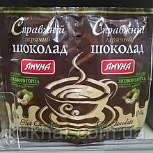 """Гарячий шоколад """"Лісовий горіх"""" 22 грам"""