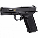 Пистолет пневматический SAS Glock G17 Blowback (4,5мм), фото 3