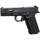Пістолет пневматичний SAS Glock G17 Blowback (4,5 мм), фото 3