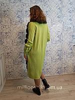 Длинный вязаный кардиган женский с опушкой из песца размеры М, L, XL, 2XL