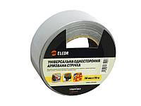 Универсальная односторонняя армированная лента ELCOR UNTPL5010 50мм * 10м серая