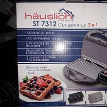 Вафельница-Орешница-Гриль (3 в 1) электрическая HAUSLICH  ST 7312