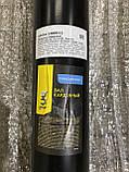 Вал карданный ГАЗ 33104 Валдай (пр-тво G-Part) 33104-2200011, фото 4