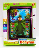 Детский интерактивный планшет «Попугай Кеша», арт. DB 6883 К2 / 863-6883 (Розовый)