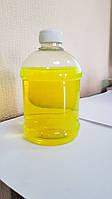 Флуоресцентный краситель желтый для антифриза и охлаждающей жидкости