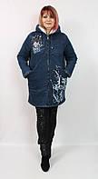 Женская теплая джинсовая куртка La Busca Турция 50-62 р.