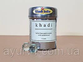 Убтан для лица Сандал, Кхади / Herbal Face Pack Sandalwood, Khadi / 75 г