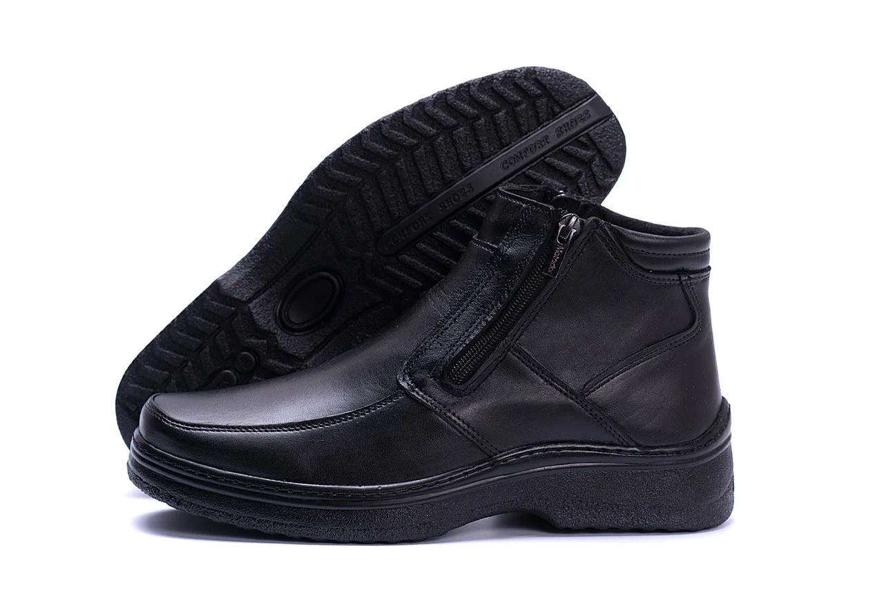 Мужские зимние кожаные ботинки в стиле Matador clasic два замка