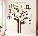 Декоративная  наклейка  - дерево с фоторамками  (172х145см), фото 7