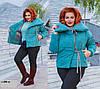 Куртка на завязках зимняя с 499 гл, два цвета, фото 3