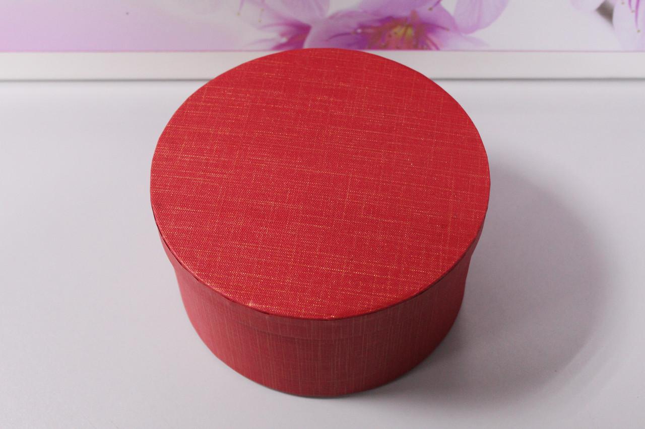 Коробочка подарочная круглая со съемной крышкой красная 18 см
