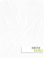 Ткань Квіти с белая с принтом