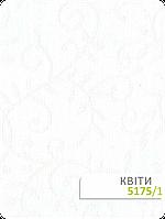 Ткань Квіти  белая с рисунком