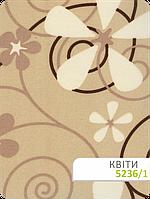 Ткань Квіти кофейная