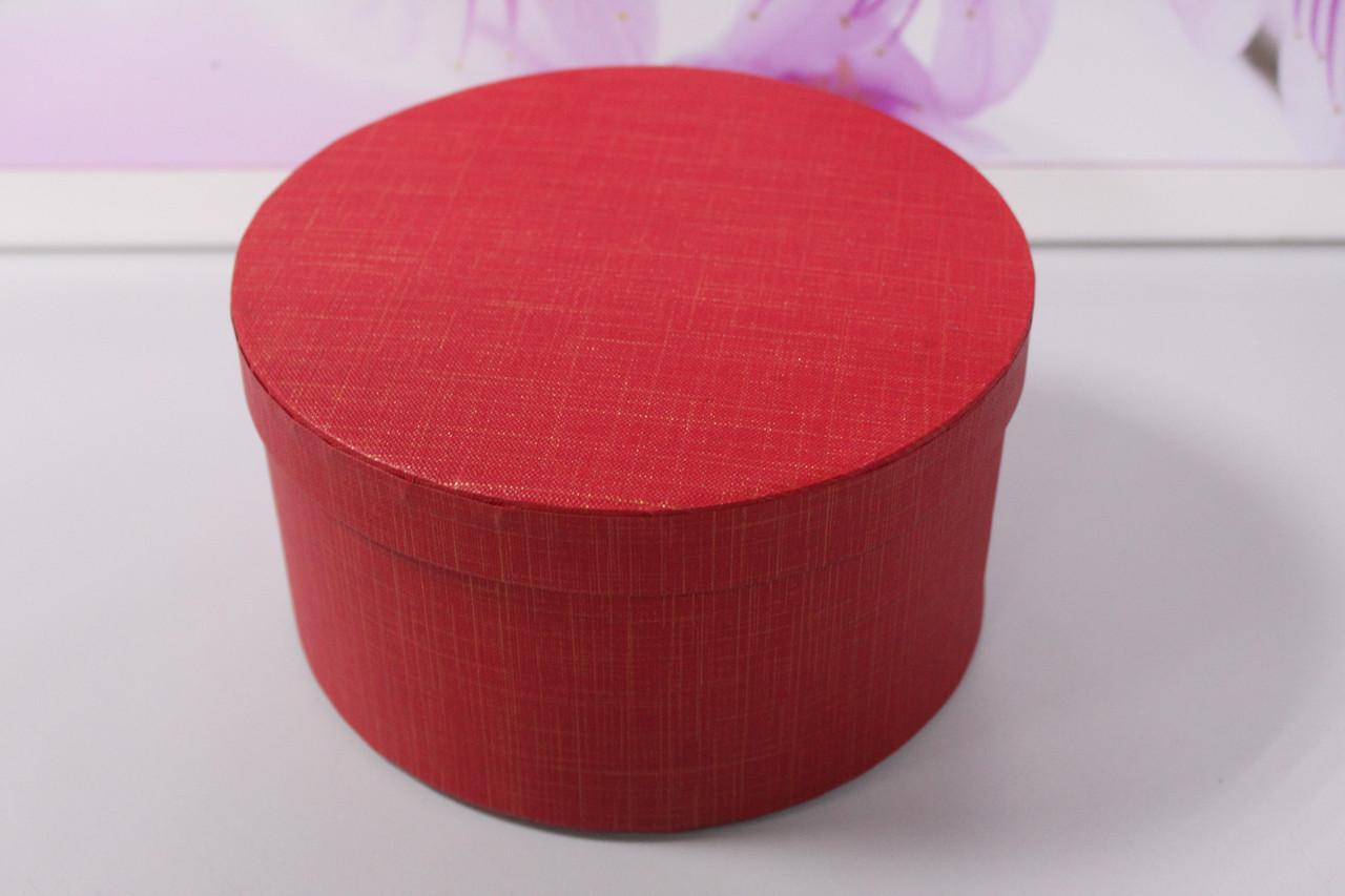 Коробка подарочная круглая со съемной крышкой красная 23.5 см