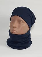 Комплект трикотажний шапка + баф синій Warmy