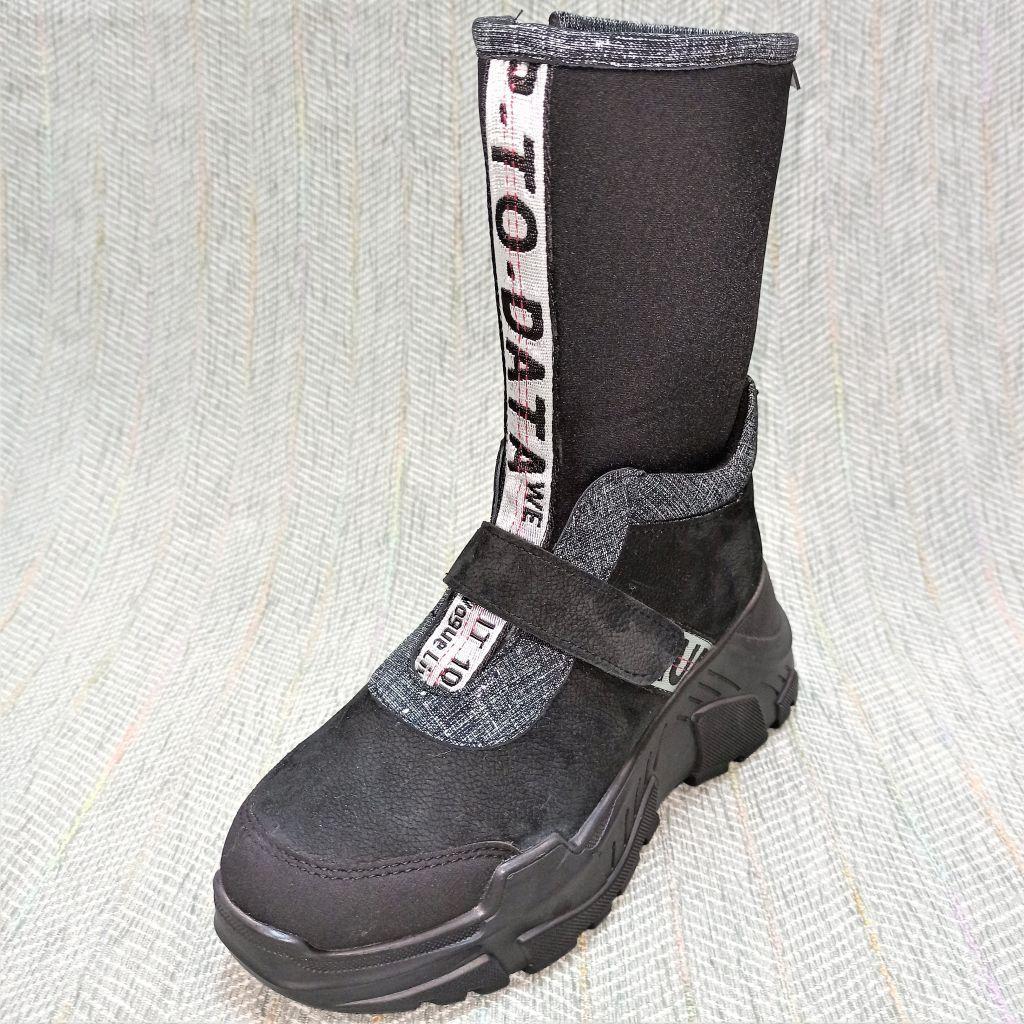 Жіночі брутальні черевики, Palaris (код 0780) розміри: 36-39