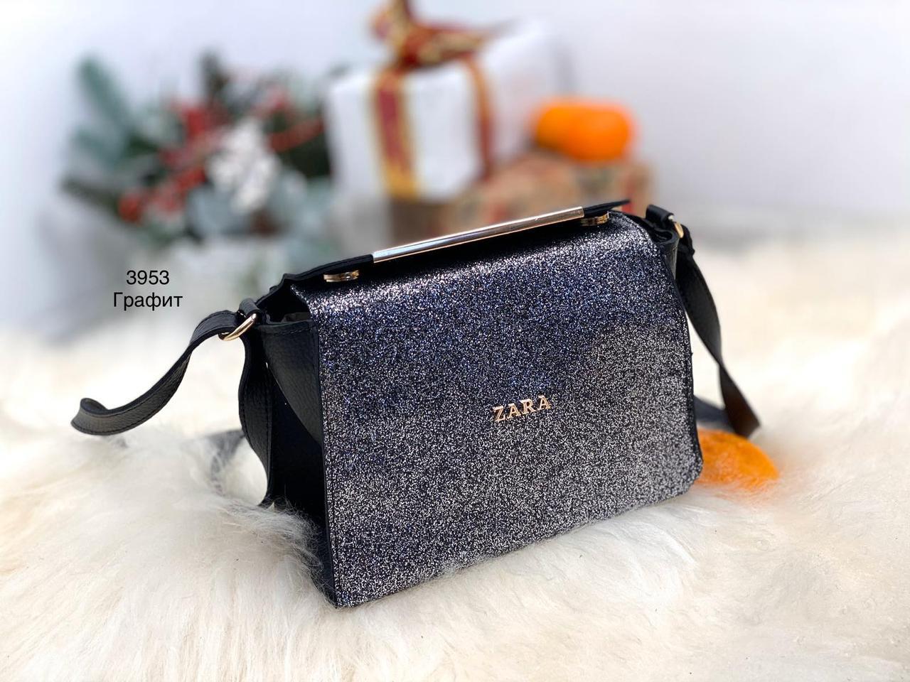 Черная маленькая женская сумочка через плечо блестящая небольшая брендовая сумка блеск кожзам