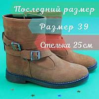 Рыжие зимние кожаные сапоги на девочку тм Maxus Украина р.39