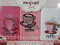 Набор подарочных кухонных полотенец Merpatti хлопок Турция 3шт: 50х70