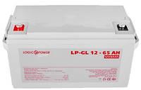Аккумуляторная батарея LogicPower LP-GL 12V 65 Ah Silver