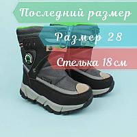 Термо сапоги для мальчика серые с утяжкой тм Том.м размер 28