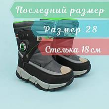 Термо сапоги для мальчика теплые зимние серые с утяжкой тм Том.м размер 28
