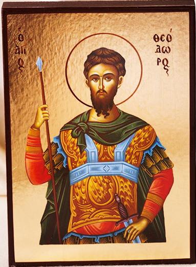 Икона Святой Феодор