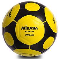 Мяч для футзала №4 Клееный MIKASA