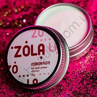 Паста для бровей Zola, 15 грамм