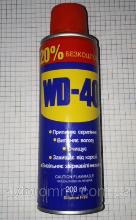 Смазка универсальная проникающая WD-40 200мл +20%