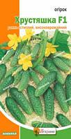 Семена огурца пч. Хрустяшка , 0,5 гр