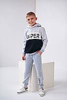 Детский свитшот Диней 4466 на мальчика 8-12 лет 128 меланж