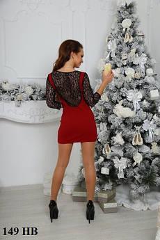 Жіноче плаття з дайвінгу 149 НВ, бордо,гірчиця, чорний,червоний