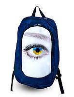 Рюкзак с фотопечатью Глаз патриота