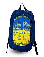 Рюкзак с фотопечатью Цвет нации