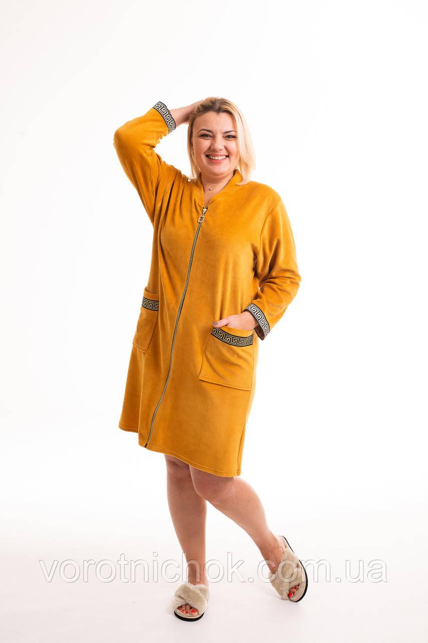 Женский велюровый халат с карманами