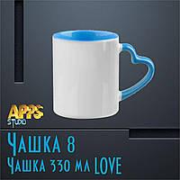 """Нанесение изображений и логотипов на чашки, белая цветная в нутри с ручкой в виде сердца """"LOVE"""""""