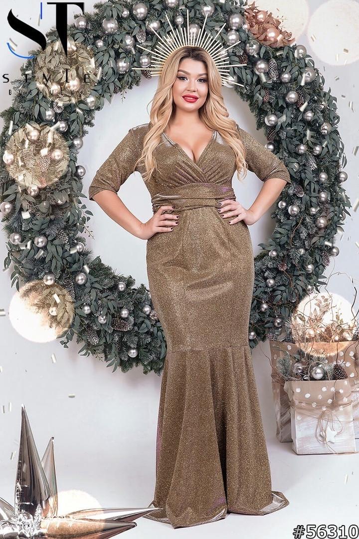 Длинное вечернее платье рыбка из люрекса больших размеров 50-52, 54-56 золотистое