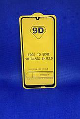 Honor 10i 20i защитное стекло 3d 5d 9d Full Glue полное покрытие полный клей