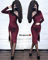 Бархатное платье миди с люрексом, высокий разрез, 5 цветов (48-50)
