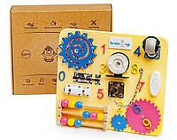 Бизиборд BrainUp Smart Busy Board настольная развивающая игра доска из 10 деталей Mini 28*25 см, фото 1